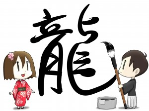 httpsayaemon.jugem_.jp_