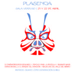 I Festival de cine animación japonesa Plasencia